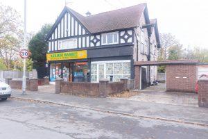 Lowndes Lane, Heaviley